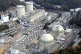 """На японской АЭС """"Такахама"""" произошла утечка радиации"""
