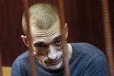 Акционист Петр Павленский переведен из центра психиатрии в Бутырку
