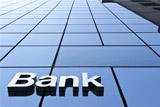 Ряд банков откликнулся на предложение по организации евробондов РФ