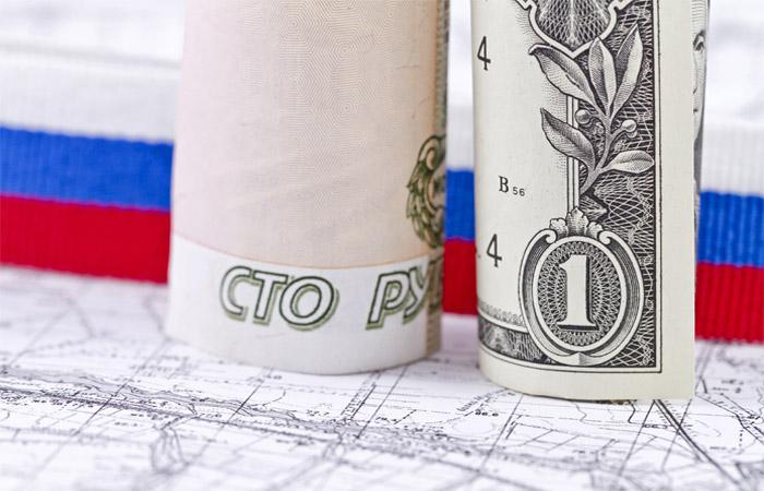 Россию попросили не занимать