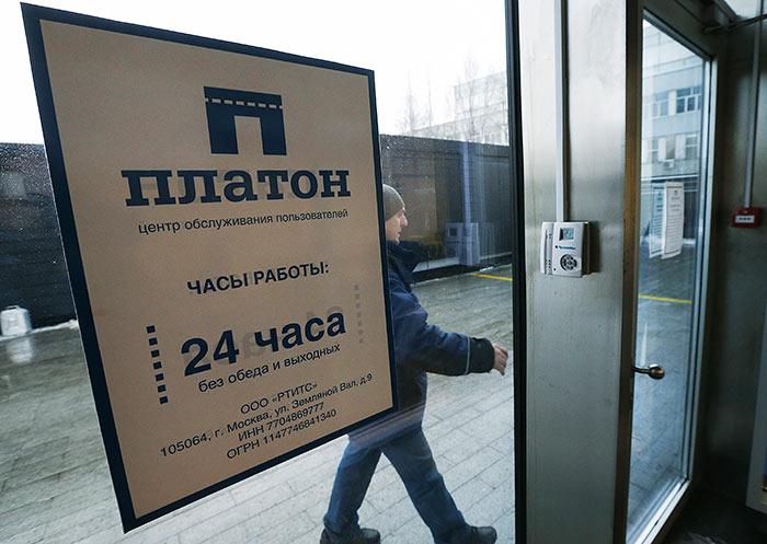 Тарифы'Платона не будут индексировать на уровень инфляции до июля 2017 года