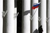 Fitch собралось лишить Россию национальных рейтингов