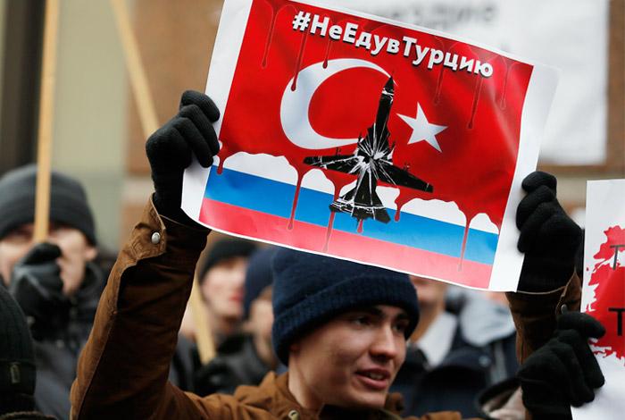 Россияне назвали условие для компромисса с Турцией
