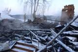 На месте пожара в многоквартирном доме в Ярославской области обнаружены останки четырех погибших