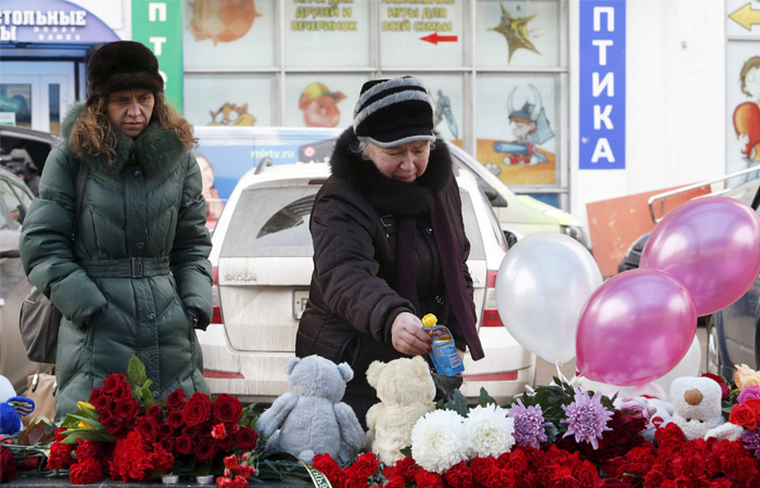 Жители выражают свои соболезнования в связи с трагедией