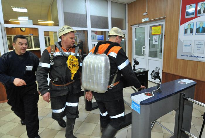 """Проверки Ростехнадзора не выявляли нарушений в работе шахты """"Северная"""""""