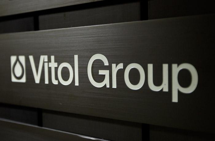 Трейдер Vitol продал добывающие активы в России