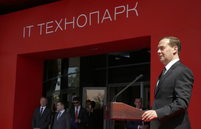 Правительство РФ утвердило проекты 15 индустриальных и технопарков