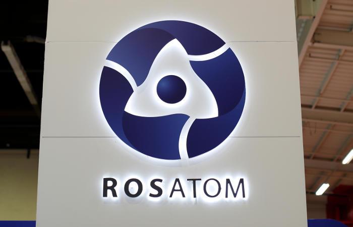 """Боливия создаст агентство по атомной энергии для сотрудничества с """"Росатомом"""""""