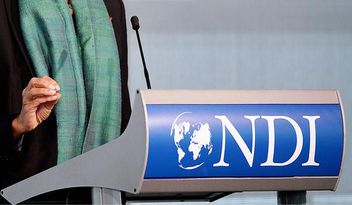 Еще одну американскую НПО признали нежелательной на территории РФ
