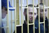 """В Приморском суде начался новый процесс по делу банды """"приморских партизан"""""""