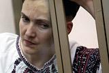 Адвокат рассказал об ухудшении состояния Савченко при выходе из голодовки