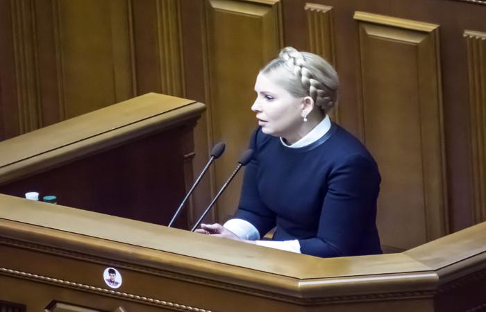 Тимошенко поторопила Раду с обсуждением отставки Яценюка