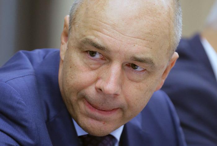 Минфин не согласился гасить госдолг средствами Резервного фонда