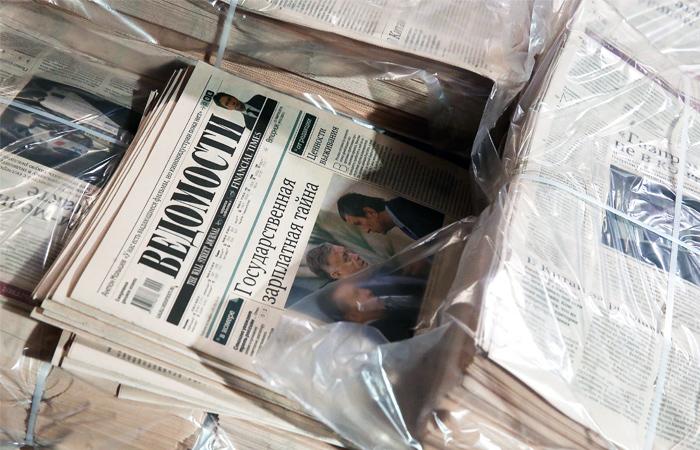 """""""Ведомости"""" подали иск о защите репутации к главе агентства """"Социальные сети"""""""