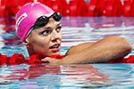 Юлия Ефимова отвергла факт употребления допинга