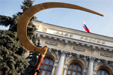 ЦБ опроверг данные Голодец о потерях НПФ 200 млрд рублей