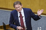 Бизнес-омбудсмен предложил убрать накопительную часть пенсии