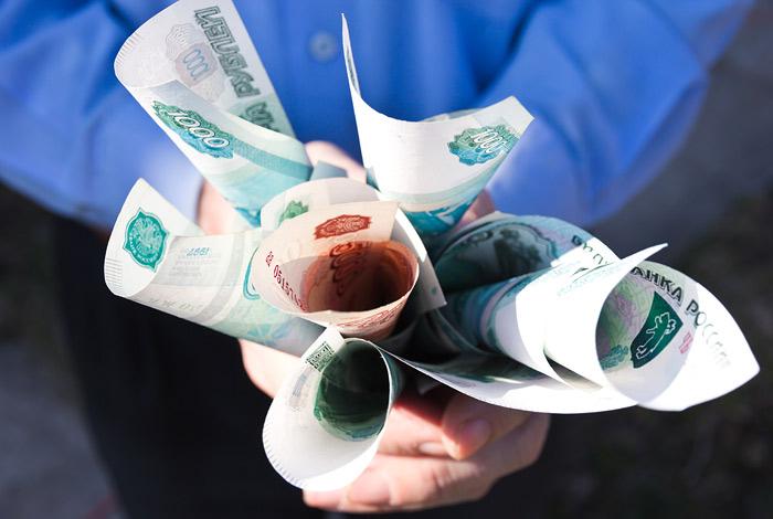 Россияне в 2015 году потеряли более 200 млрд руб пенсионных накоплений