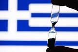 Греция обвинила МВФ в затягивании программы предоставления помощи