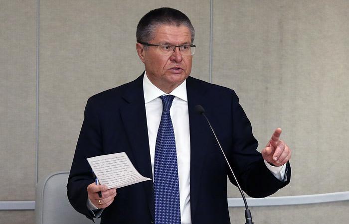 Улюкаев выступил против заморозки накопительной части пенсии