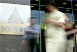 СК пообещал вскоре доказать незаконность покупки ЮКОСа его акционерами