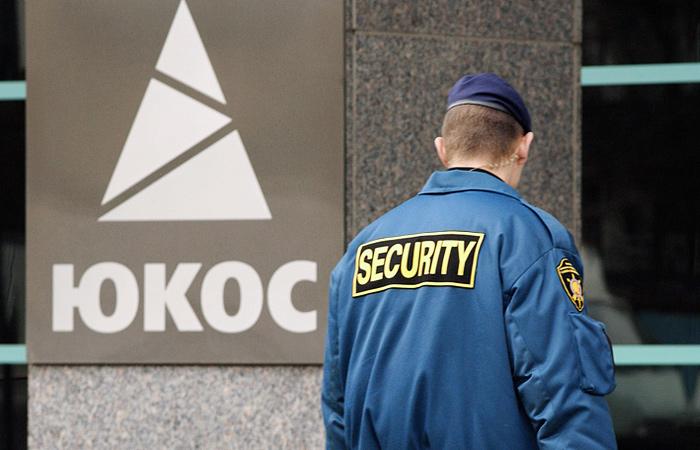СКР назвал невозможным исполнение РФ вердикта Гаагского арбитража по ЮКОСу