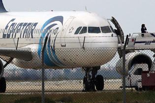 Угон египетского самолета
