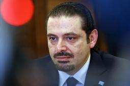 Саад Харири: Башар Асад не должен участвовать в окончательном решении сирийского кризиса