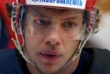 Панарин стал первой звездой недели в НХЛ