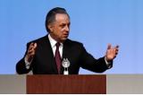 Генпрокуратура отказалась возбуждать дела на основании доклада ВАДА