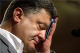 Журналисты обнаружили еще несколько офшоров Порошенко