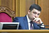Рада отправила в отставку Яценюка и назначила премьером Гройсмана