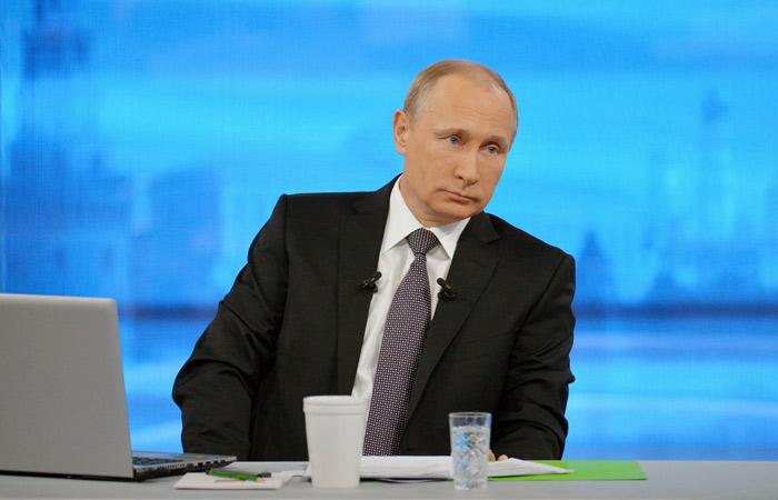 """""""Прямая линия"""" с Путиным: онлайн"""