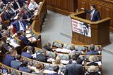 Рада утвердила новый состав правительства Украины