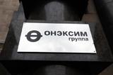 """Кремль призвал не связывать следственные действия в """"Онэксиме"""" с деятельностью РБК"""