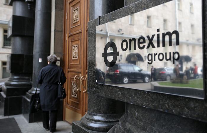 ФСБ по результатам проверки'Онэксима заявила нарушениях налогового законодательства