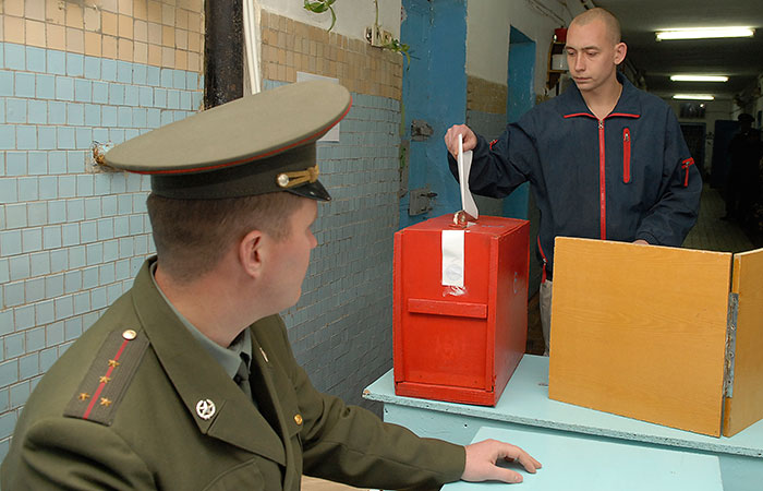 КС РФ не согласился с ЕСПЧ насчет необходимости избирательного права для всех заключенных