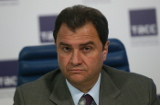Источник сообщил об аресте счетов у замминистра культуры Пирумова