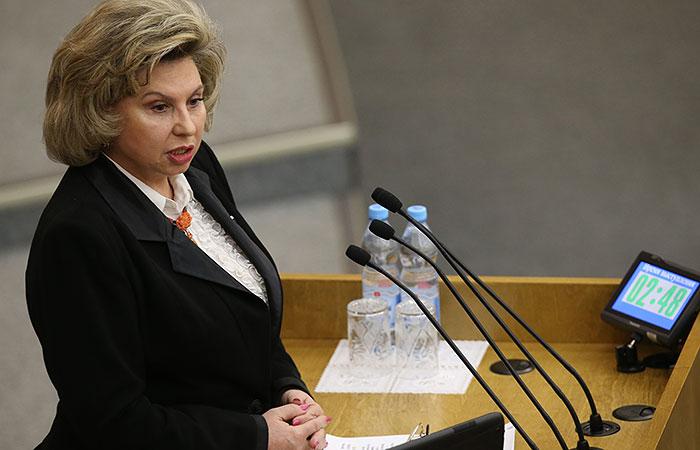 Уполномоченным по правам человека стала Татьяна Москалькова