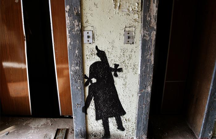 Граффити в пустом здании в Припяти