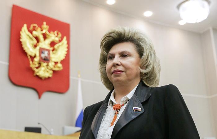 Татьяна Москалькова: Уполномоченный по правам человека должен противостоять лживым обвинениям в адрес РФ