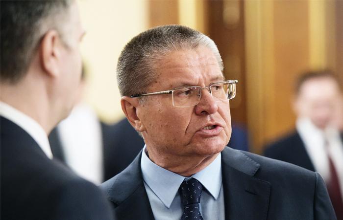 Улюкаев не исключил приватизации всех пяти крупных активов до конца года