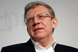 Кудрин стал зампредом экономического совета при президенте РФ