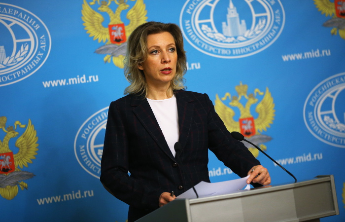 В МИД назвали Москву центром международной активности