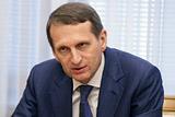 Нарышкин не слышал о планах повысить НДФЛ и НДС после 2018 года