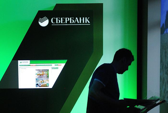 Сбербанк снизил ставки по потребкредитам до докризисного уровня