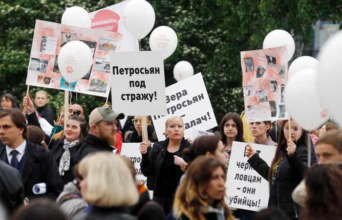 """Зоозащитники вышли на митинг в Москве с требованием наказать главу БАНО """"ЭКО"""""""