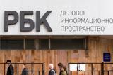 """В Минкомсвязи заявили об увольнении руководства РБК """"за идиотизм"""""""