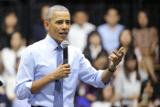 Барак Обама совершит исторический визит в Хиросиму